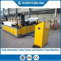 Quality 2014 /HC-TT Full-Automatic Toilet Paper Making Machine wholesale