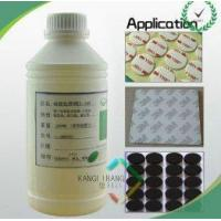 Quality Silicone Primer CL-14A wholesale
