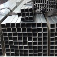 Quality Galvanized Steel Pipe Product Name:Galvanized Steel PipeBuy: wholesale