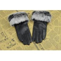 China Fashion Rabbit Fur Leather Gloves GY444 on sale