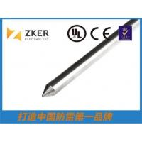 Buy cheap Stainless steel grounding rods product