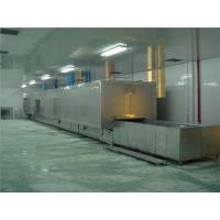 Quality Frozen cold storage wholesale
