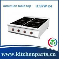 Quality commercial quadruple burner induction top wholesale