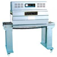 Quality Shrink Packaging Machine wholesale