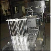 Buy cheap coffee filling and sealing machine from wholesalers