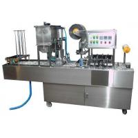 Buy cheap BG32QAutomatic cup filling and sealing machine from wholesalers