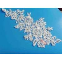 Quality beaded applique for headbands swiss lace pair flower african lace 2016 wholesale