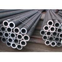 Buy cheap SCM440(42CrMo)Seamless Steel Pipes product
