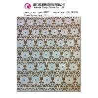 Chemical Lace Fabric French Embroidered Lace Fabric Good Quality Lace(S8097)