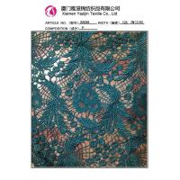 Quality Chemical Lace Fabric African Guipure Embroidery Lace Fabric (S8088) wholesale