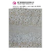 China Chemical Lace Fabric Polyester Cheap Heavy Embroidered Lace Fabric (S8092) on sale