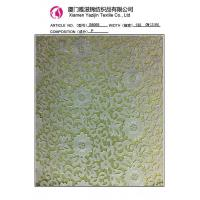 China Chemical Lace Fabric African Lace Leavers Styles Fabric For Sales (S8065) on sale