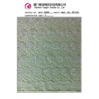 Buy cheap Chemical Lace Fabric Rose Design Embroidery Lace Fabric (S8066) from wholesalers