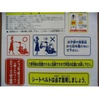 Buy cheap Stickers/Labels Square Personalised Warning Labels from wholesalers