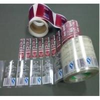 Buy cheap Stickers/Labels Clear Gloss Laser Labels from wholesalers