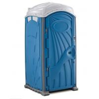 Quality Plastic Roto Mold Portable Toilet wholesale