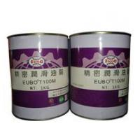 Quality High Quality Lubrication Grease wholesale