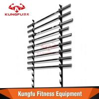 Buy cheap Barbell Bar & Racks Barbell rack on wall from wholesalers