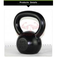 Buy cheap Kettlebells & Racks Painted Cast Iron Kettlebell from wholesalers