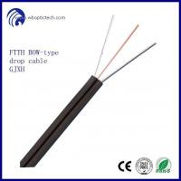 Quality All types indoor telephone cable GJXH wholesale