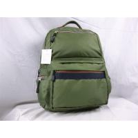 Buy cheap Backpack MM15215 from wholesalers