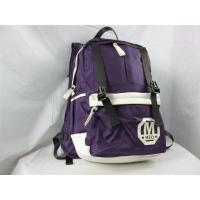 Buy cheap Backpack MM15031 from wholesalers