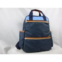 Buy cheap Backpack MM15245 from wholesalers