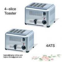 Quality Hot sale 4-slice toaster, Portable toaster, Portable mini toaster wholesale
