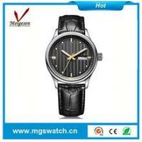 best new watches images