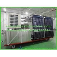 China Pasture Machine 9SG-2.0 Solar grass seed drying equipment on sale