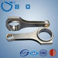 Quality H-beam Connecting rod Porsche wholesale