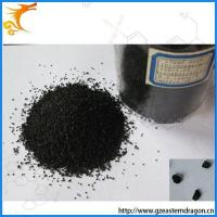 Buy cheap coal based activated carbon for carrier from wholesalers