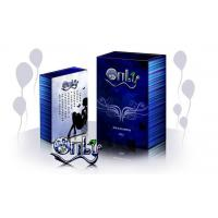 China 3d lenticular packing box,lenticular printing service,3d len on sale