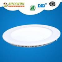 Quality Epistar 15W recessed smd round led panel light wholesale
