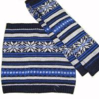 Buy cheap knitted jacquard waist warmer Product Model: from wholesalers