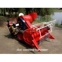 Quality Rice Cutting Machine Price wholesale