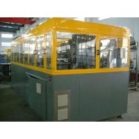 China Fully automatic bottle blowing machine on sale