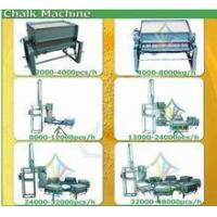 Quality Chalk Machine/Chalk Making Machine/School chalk making machine prices wholesale