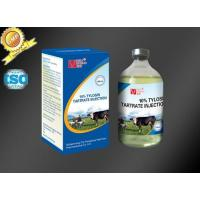Buy cheap 10% Tylosin Tartrate Injection from wholesalers