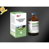 Buy cheap Oxytetracycline Hydrochloride Injection 20% from wholesalers