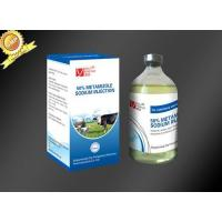 Buy cheap 50% Metamizole Sodium Inj... Liquid lnjection from wholesalers