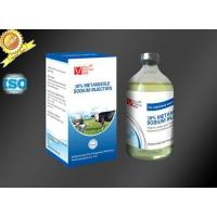 Quality 30% Metamizole Sodium Injection wholesale