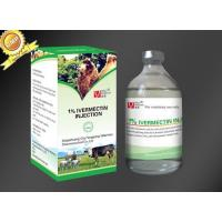 Quality 1% Ivermectin injection wholesale