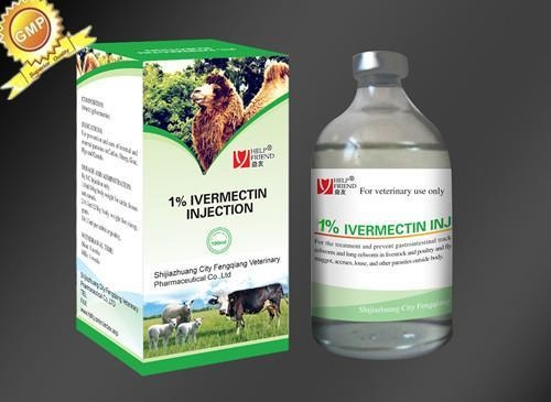 Cheap 1% Ivermectin injection for sale