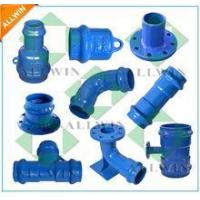 China ductile iron pipe fittings for pvc pipes on sale