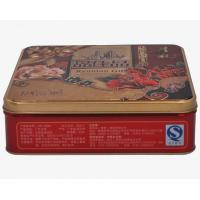 China Square can Product ID: B-050 on sale
