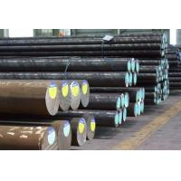 Buy cheap bar name: Heat-resistant Stainless Seamless Steel Pipe Billet for Boiler product