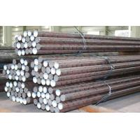 Buy cheap bar name: Duplex Austenitic-Ferritic Stainless Seamless Steel Pipe Billet product