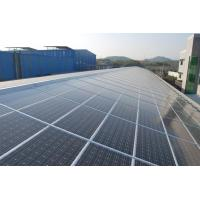 Quality solar panel roof mounting brackets CS The Ballasted Flat Roof Mounting System wholesale