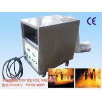 China Dry ice fog machine YGYW-4000 Dry ice fog machine on sale